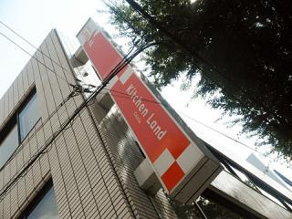 201108070003.jpg