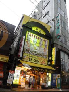 2011_08190022.jpg