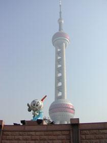 shanghai_20020000.jpg