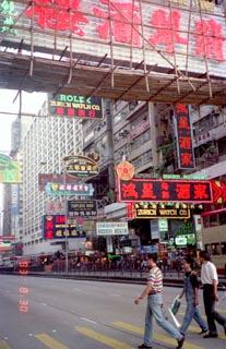 xianggang_19930830.jpg