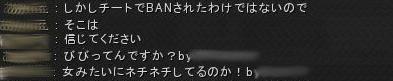 ti-soku2.jpg