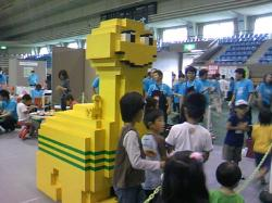レゴの恐竜