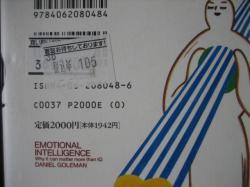 2000円の本が105円に(!o!)