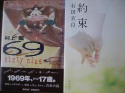 こちらも105円コーナーの本
