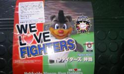 WE LOVE FIGHTERS 弁当 800円