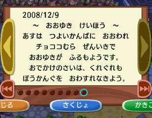 RUU_0063.jpg