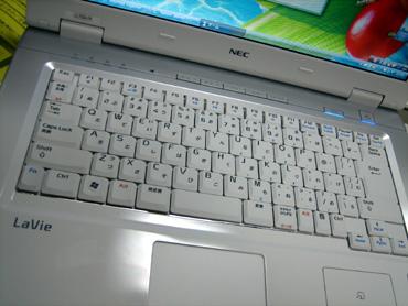 NEC LL750/RG