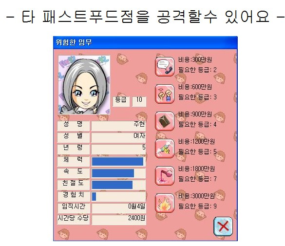 200007fastfood-004.jpg