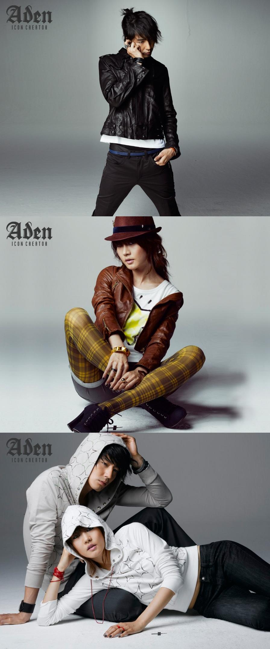 aden_wallpaper0909-001.jpg