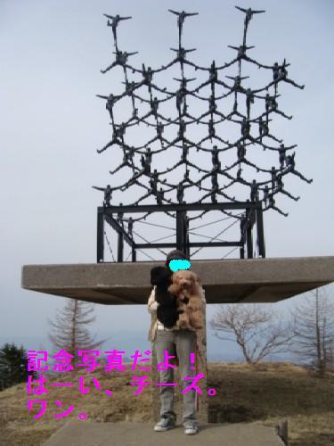 美ヶ原高原4