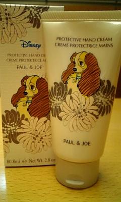 P&J ハンドクリーム
