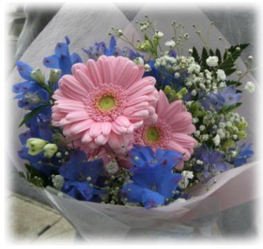私からの花束