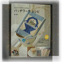 若山雅子先生の新しい本