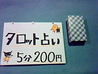 090504_1924~0001_0001