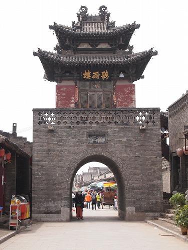 2011china 030