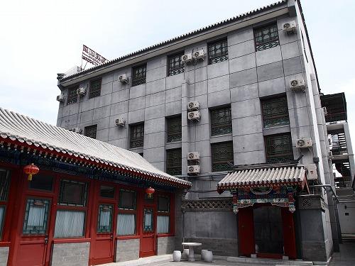 陽光老宅院酒店 (7)