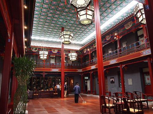 陽光老宅院酒店 (11)
