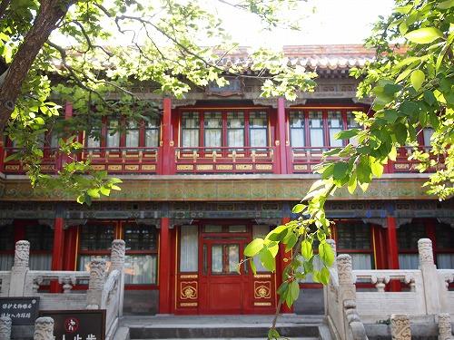 2011china 198