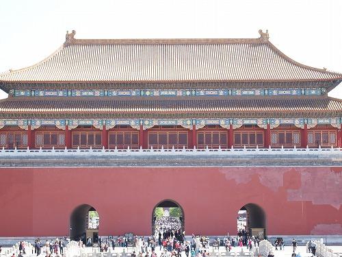 2011china 140