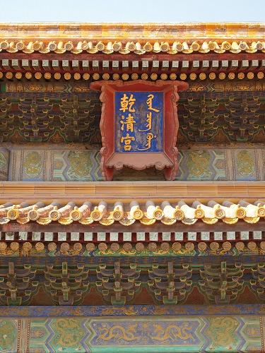 2011china 164