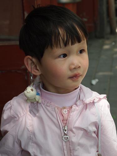 2011china 357