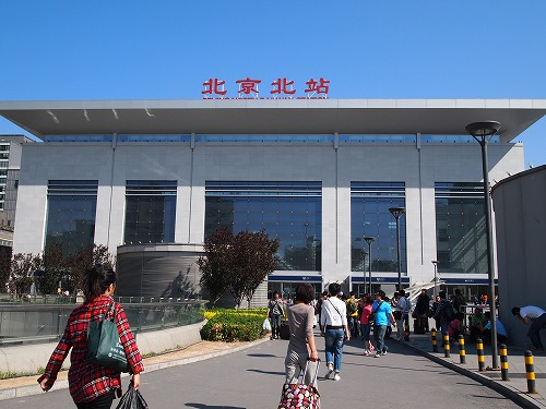 2011china 469