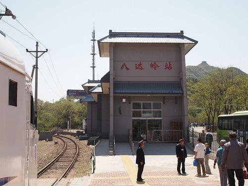 2011china 492