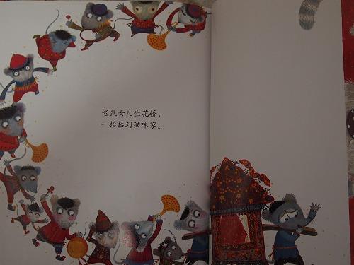 中国土産 (9)
