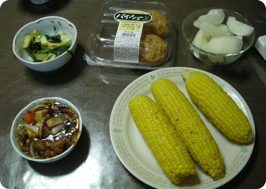 food1_20090907100311.jpg