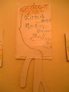 個展展示4