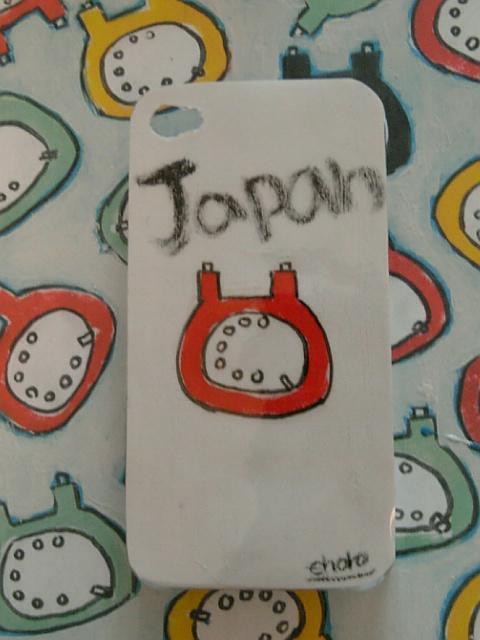 I phone2