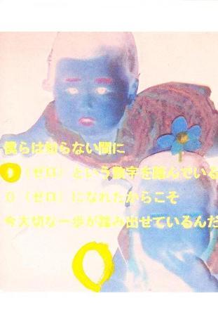 CCD55.jpg