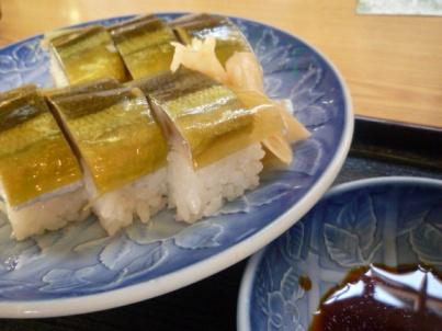 20080831 さんま寿司