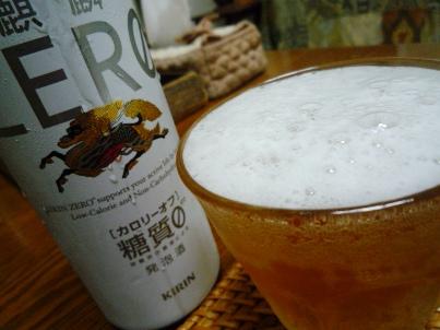 080901 本日ビール