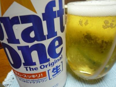 080909 本日ビール