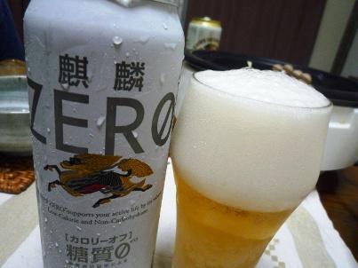 080917 本日ビール