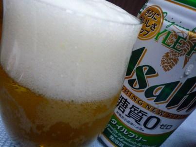 081003 本日ビール
