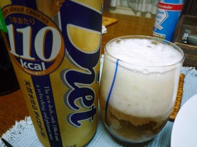 081008 本日ビール