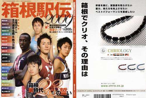 1_1chrio20081210.jpg