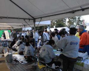 福知山マラソン2008