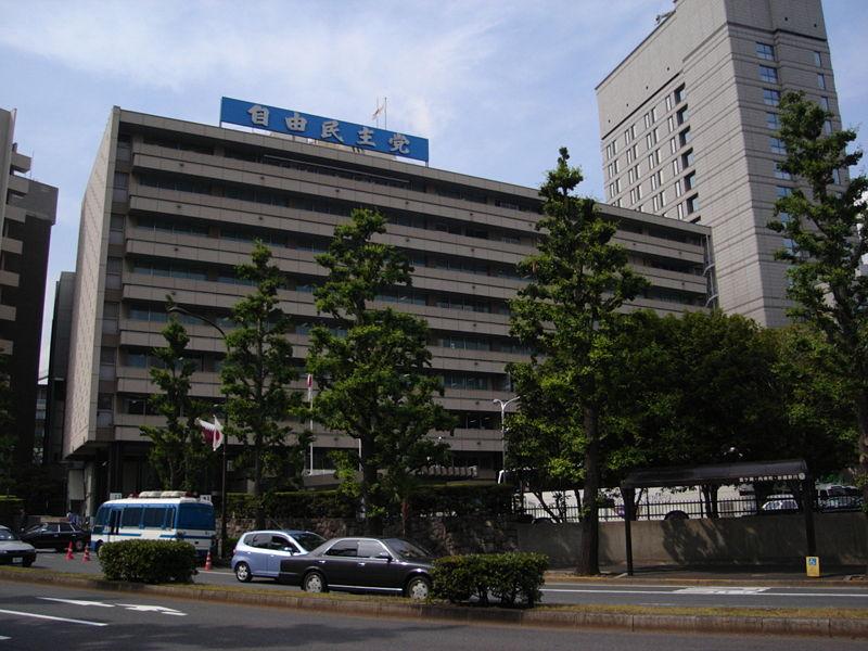 800px-Japan_LDP_HQ.jpg