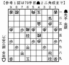 20070111064043.jpg
