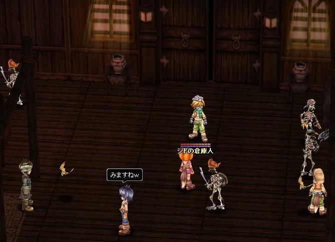 海賊船火薬庫にて
