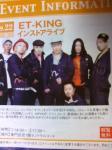 ET-KINGさん♪