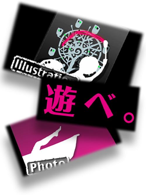 fuji_080817.png