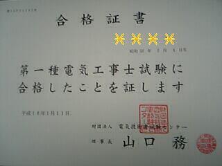 20060116194805