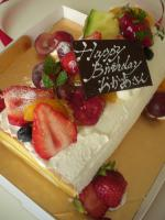 mother's BD cake