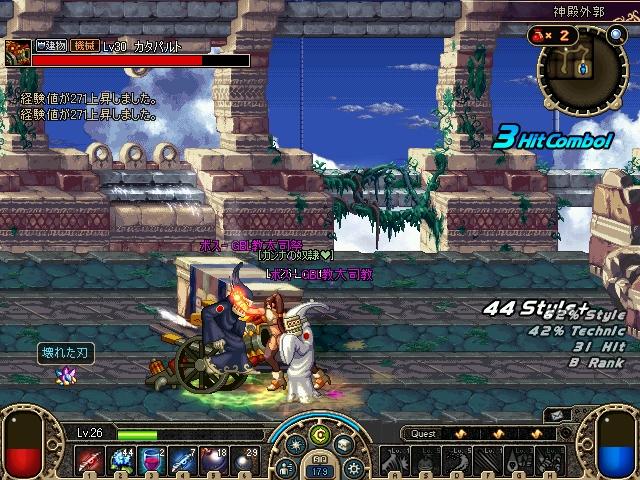 ScreenShot00009.jpg