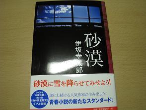 IMG_1647.jpg