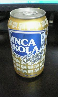 インカコーラ!